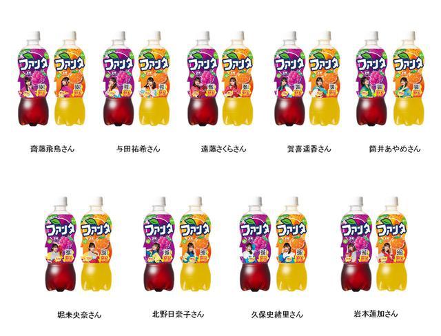 画像2: 乃木坂46「ファンタ坂学園」に追加メンバー発表!