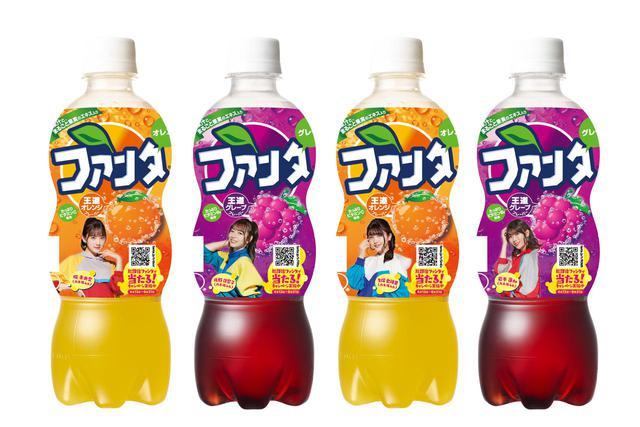 画像: 写真左より、堀未央奈、北野日奈子、久保史緒里、岩本蓮加