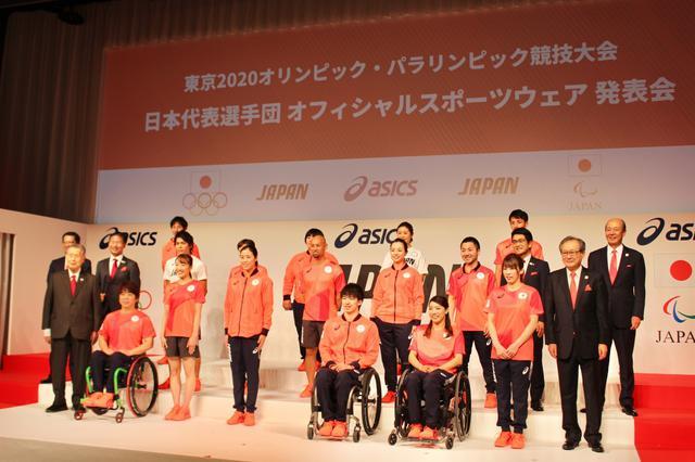 画像: オリパラ日本選手団、公式スポーツウェアを発表。日本らしさと機能性兼ね備え