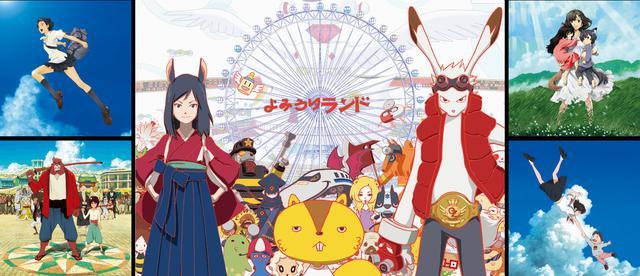 画像: 細田守監督作品とコラボしたテーマパークがよみうりランドに3月登場!『サマーウォーズ』公開10周年で