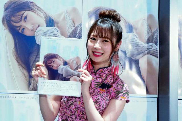 画像: SKE48高柳明音が卒業記念写真集「11年の想いを込めた」