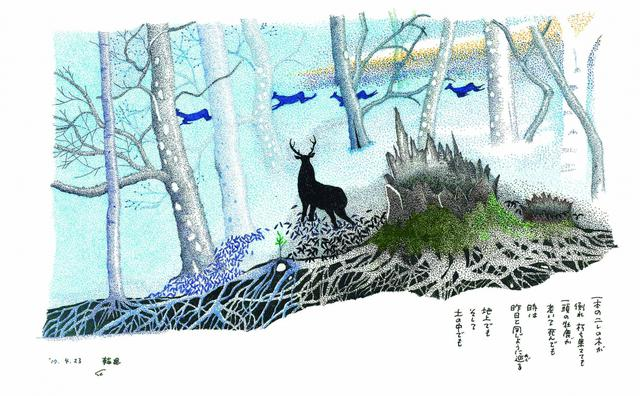 画像: 震災から9年、倉本聰が福島・夜の森の木を描いた絵画展が開幕