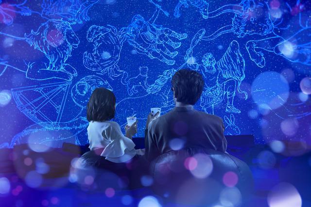 画像: 今夜はおうちで星をみる!プラネタリア TOKYOの『細谷佳正の星空案内』期間限定で無料公開