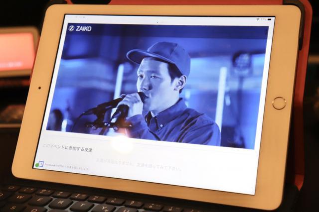 画像: ceroのオンラインライブに静かに熱狂! 新型コロナでライブを自粛