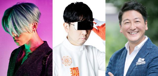 画像: MIYAVI、堀潤らが「日本を元気に」をテーマに大討論会【3.23 LIVE配信】