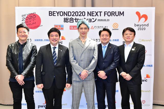 画像: MIYAVI、堀潤ら豪華メンバーが登壇!「BEYOND 2020 NEXT FORUM」集大成