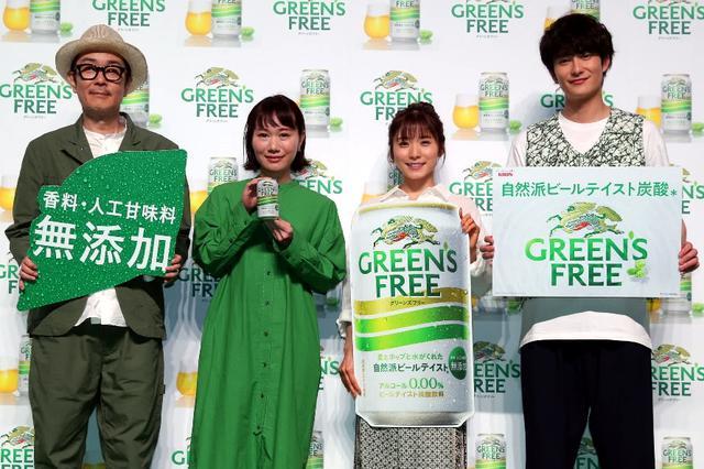 画像: 松岡茉優、岡田将生、リリー・フランキーで新CM「3人で今度飲めたら」
