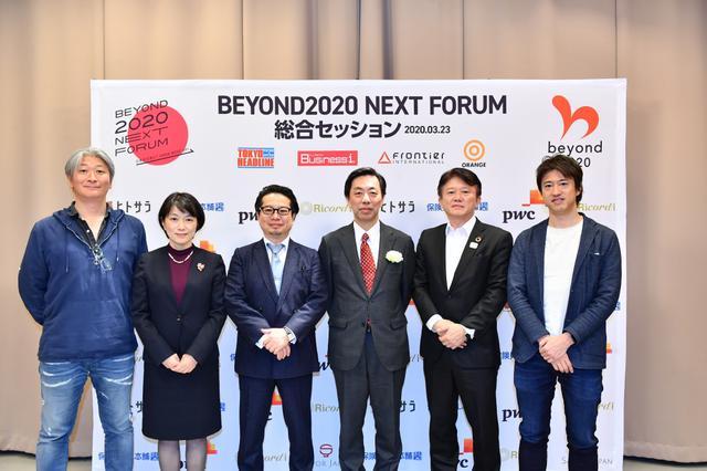 """画像: 日本の食ミュージアム構想。キーワードは、""""リセット2020"""" 【BEYOND 2020 NEXT FORUM 総合セッション】"""