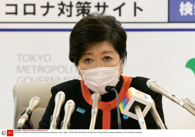 画像: 東京都、休業要請を11日に実施する方針を発表