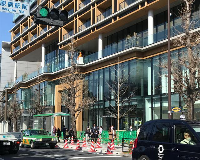 画像: IKEA原宿、オープンは5月に 出店する複合施設が開業日を延期