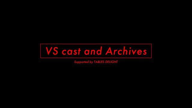 画像: 荻窪ベルベットサン『VS cast and Archives』ライブハウスが動画配信サービスをスタート