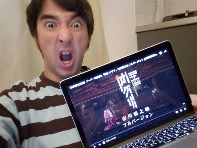 画像: 2万円が今ならタダに!家で見るスーパー歌舞伎のススメ!【黒田勇樹のハイパーメディア鑑賞記】