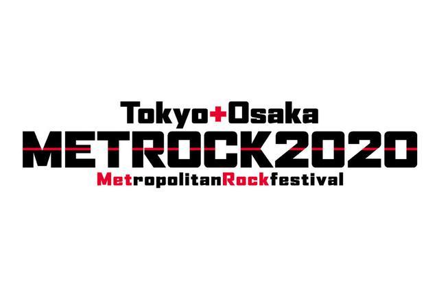 画像: METROCKが「開催断念」を発表、年内中の延期開催を模索