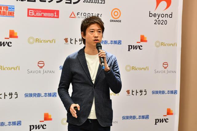 画像: 新たな切り口で日本食の魅力を発信【BEYOND 2020 NEXT FORUM 総合セッション】