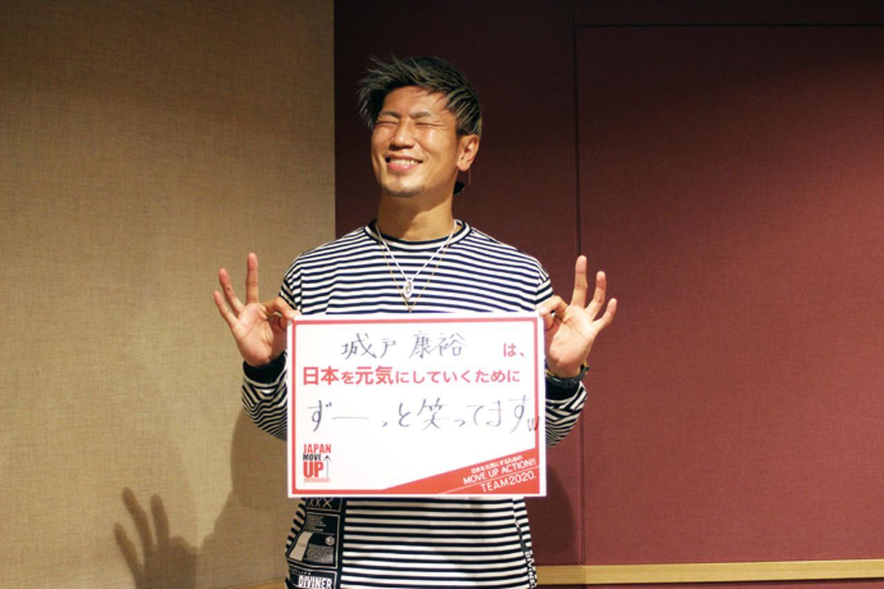 """画像: 城戸康裕""""闘うエンターテイナー""""が 現役で輝くコツ"""