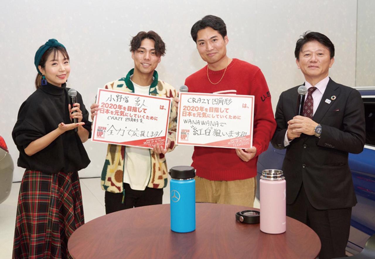 画像: 小野塚勇人 & 八木将康「これがラジオで流れると思うと不安」?