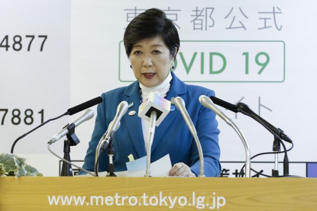 画像: 都知事「朝のMCで親近感あった。衝撃でした」岡江久美子さん死去にコメント