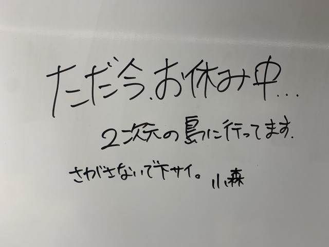 画像: GENERATIONS 小森隼の【小森の小言】第49弾 名も無き空想の島で、ただ1人。