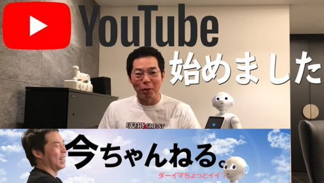 """画像: 今田耕司が「今ちゃんねる。」開設!""""50代アローン""""の生態を詳らかに"""