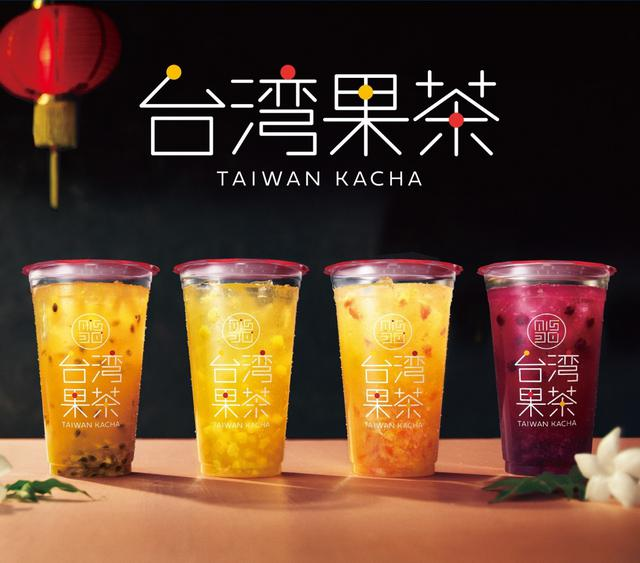 画像: ミスドの10回振るフルーツティは今シーズンの定番に!「台湾果茶」期間限定発売