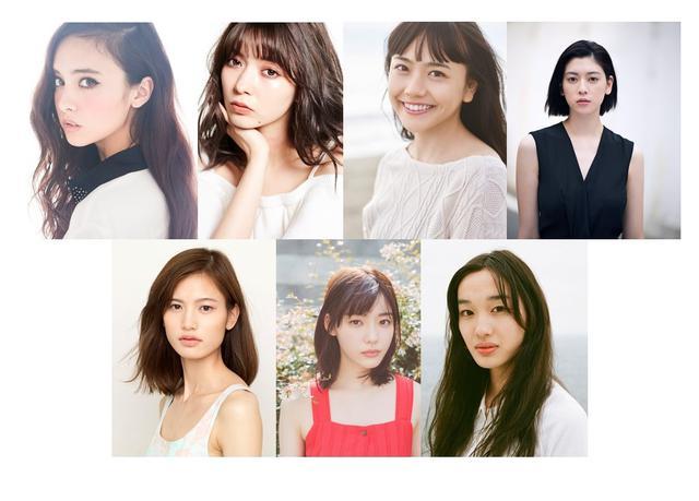 画像: 石田ニコル、八木アリサ、松井愛莉、三吉彩花らのリモート飲み会を生配信