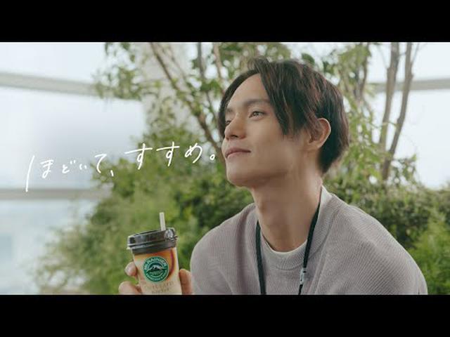 画像: 『エール』の窪田正孝、新CMでは歌う! 「風をあつめて」の優しい歌声に「ほどける」