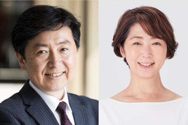 画像: 仕事復帰の笠井信輔と中井美穂がラジオで同期トーク