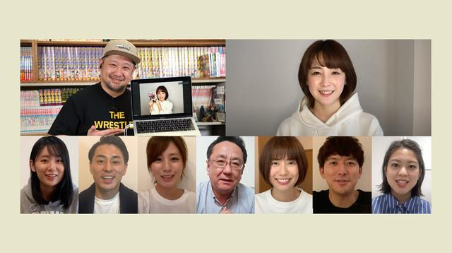 画像: 宮司愛海らフジアナ8名、おうち時間のヒントで推し作品を朗読!ケンコバがナビゲート