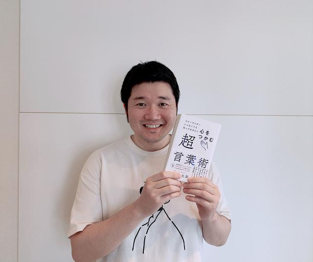 """画像: 【BEYONDコロナ~日本を元気に~】コピーライター・阿部広太郎氏「""""未来の待ち合わせ""""を作ります」"""