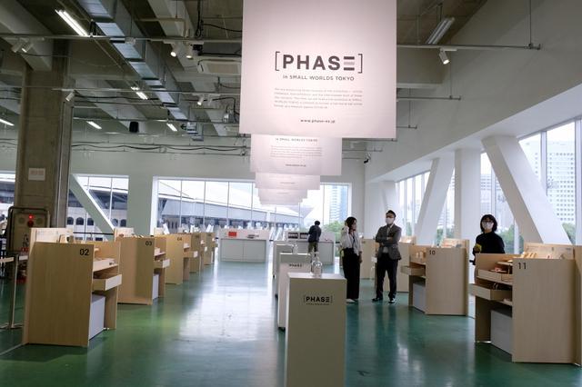 画像: 半分オンラインで半分リアルな新しい展示会 有明の「SMALL WORLDS TOKYO」から発信