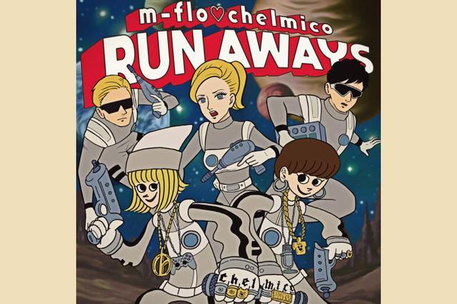 """画像: m-flo、最新の""""loves""""はchelmico! 新曲「RUN AWAYS」12日に配信スタート"""