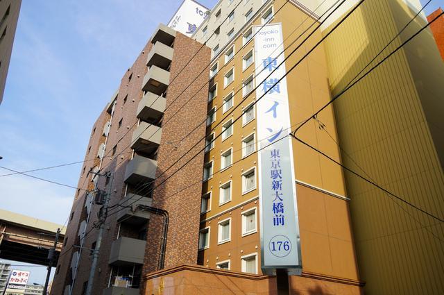画像: 【独自】新型コロナ、都の宿泊療養施設が一部終了へ