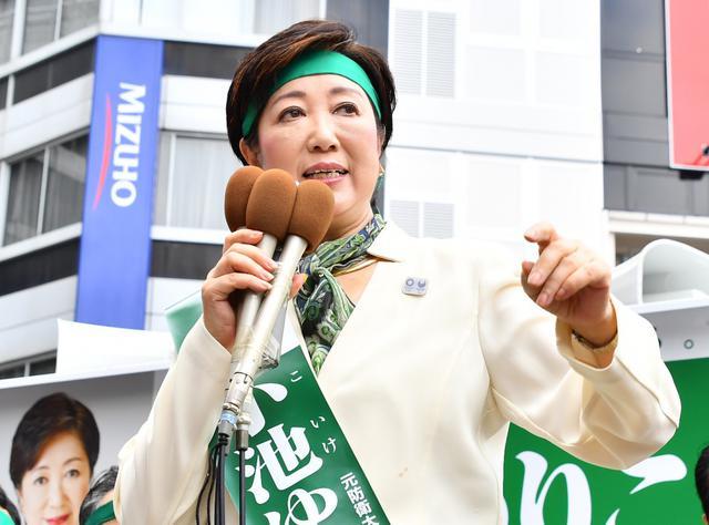 画像: 【7月5日投開票】東京都知事選の争点を探る。