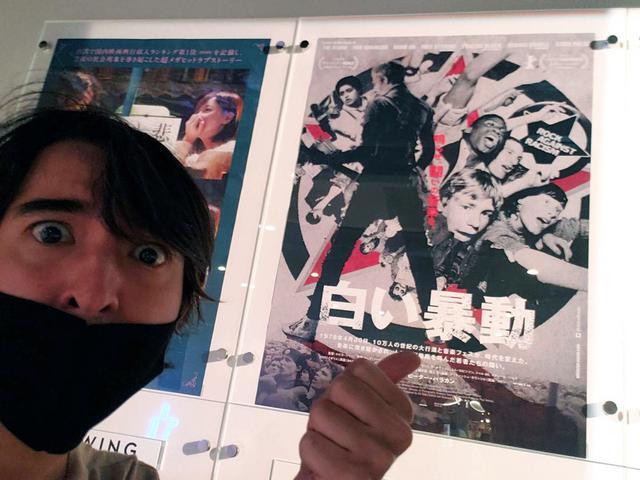 """画像: 今この時期に「白い暴動」が公開されているという奇跡に考えさせられる""""文化""""の役割【黒田勇樹のハイパーメディア鑑賞記】"""