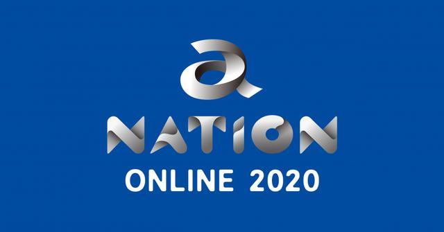画像: 「a-nation」史上初のオンライン開催へ