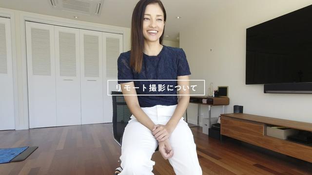 画像: 黒木メイサが「新しい日常」公開! 完全リモート撮影でWEB動画