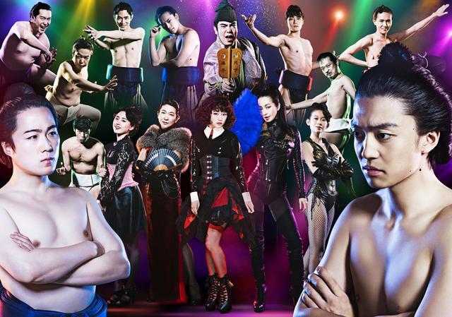 画像: 伊藤健太郎が美形力士を演じる『両国花錦闘士』が迫力の新ビジュアル