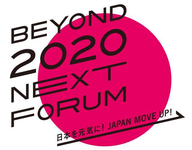 画像: 【緊急討論】Beyondコロナに向けた次世代エンターテインメントについて語る! ー6.29 LIVE配信ー
