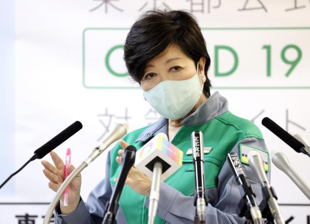画像: 東京都で新たに54人感染。小池知事「第2波ではない」との認識