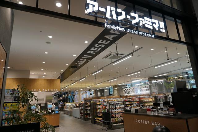 画像: 次世代コンビニ、エリア待望スーパー...虎ノ門地区の買い物ライフが変わる