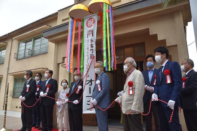 画像: トキワ荘マンガミュージアムで開館記念式典 高野区長「末永く愛される施設に」