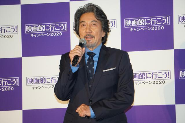 画像: 役所広司「コロナショックを経て日本の映画がもっと豊かになるように」映画館キャンペーンのアンバサダーに
