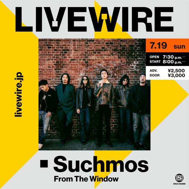 画像: Suchmosが無観客ライブ! 19日にLIVEWIREで生配信