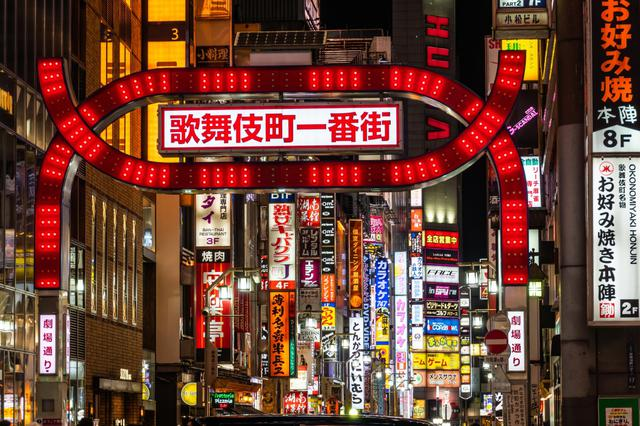 画像: 東京都、連日で100人超の感染。休業要請は「緊急事態宣言が行われたら判断」