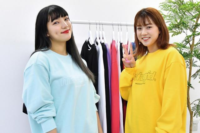 画像: E-girls ファッションリーダーのこだわり【JAPAN MOVE UP】
