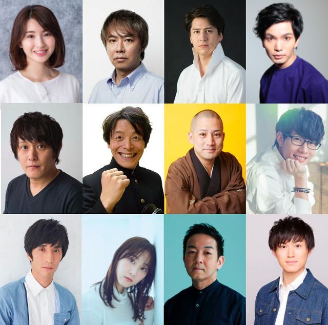 画像: 下北沢の本多劇場グループが再開第二弾企画『DISTANCE-TOUR-』開催