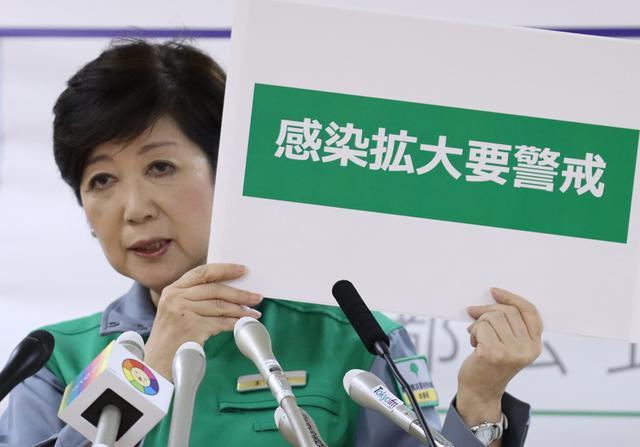 画像: 東京都で過去最多の224人感染。小池知事、連絡が取れない陽性者に懸念