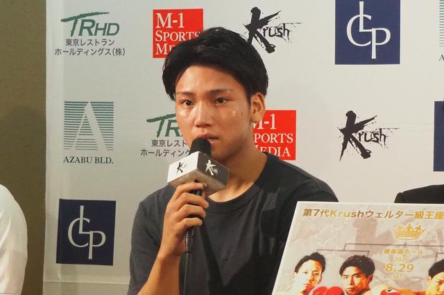 画像: 木村ミノルが返上した王座をめぐり4選手によるワンデイトーナメントを開催【Krush.116】