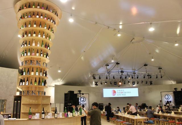 画像: 全国159の日本酒が高輪ゲートウェイに集結!銘酒と名店料理を味わう新スポットがオープン