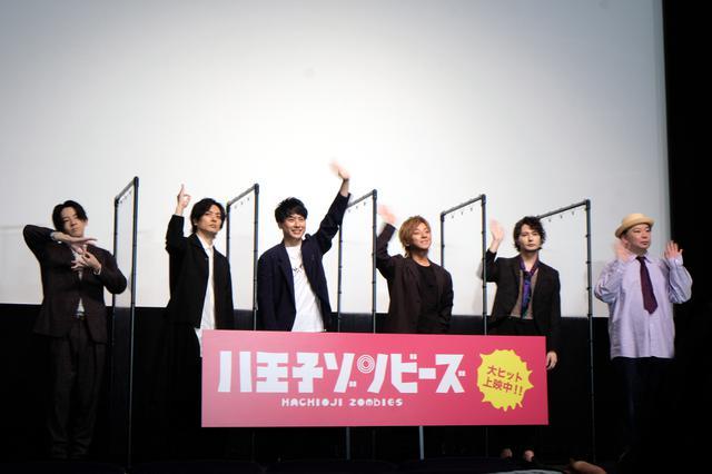画像: 三代目JSB 山下健二郎、最新主演作『八王子ゾンビーズ』公開でアノ作品に闘志メラメラ!